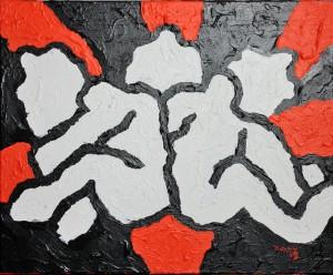"""""""Il mulino di Don Chisciotte"""", 2017 - acrilico su tela, 50x60 cm"""